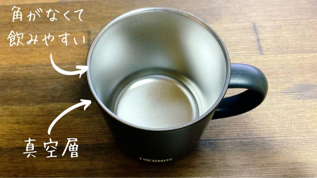 THERMOS マグカップ 説明
