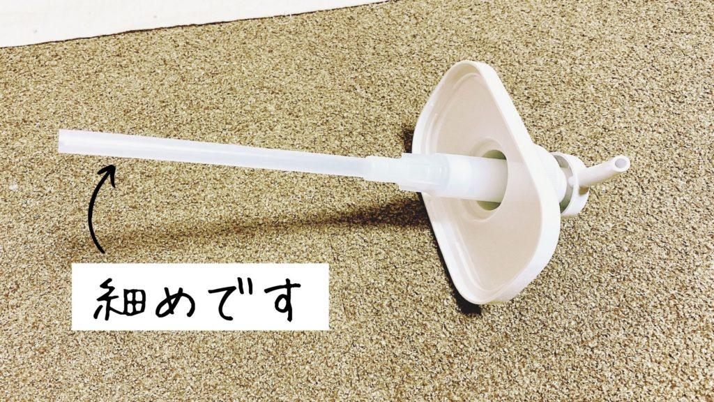 無理良品 フタを外せるPET詰替ボトル ポンプ