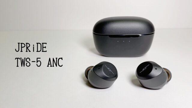 TWS-5 ANCのタイトル