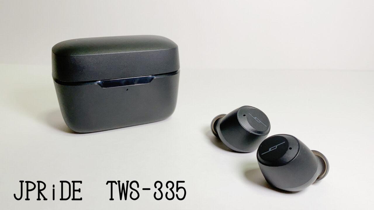 TWS-335のタイトル